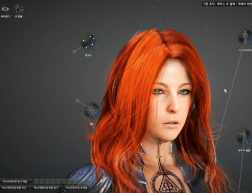 Black Desert Online – Download the Character Creator Now