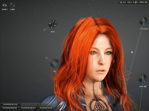 Black Desert Online - Download the Character Creator Now