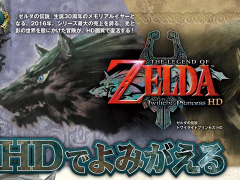 New Images Surface for Legend of Zelda: Twilight Princess